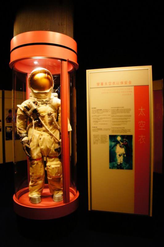 Hong Kong Space Museum.